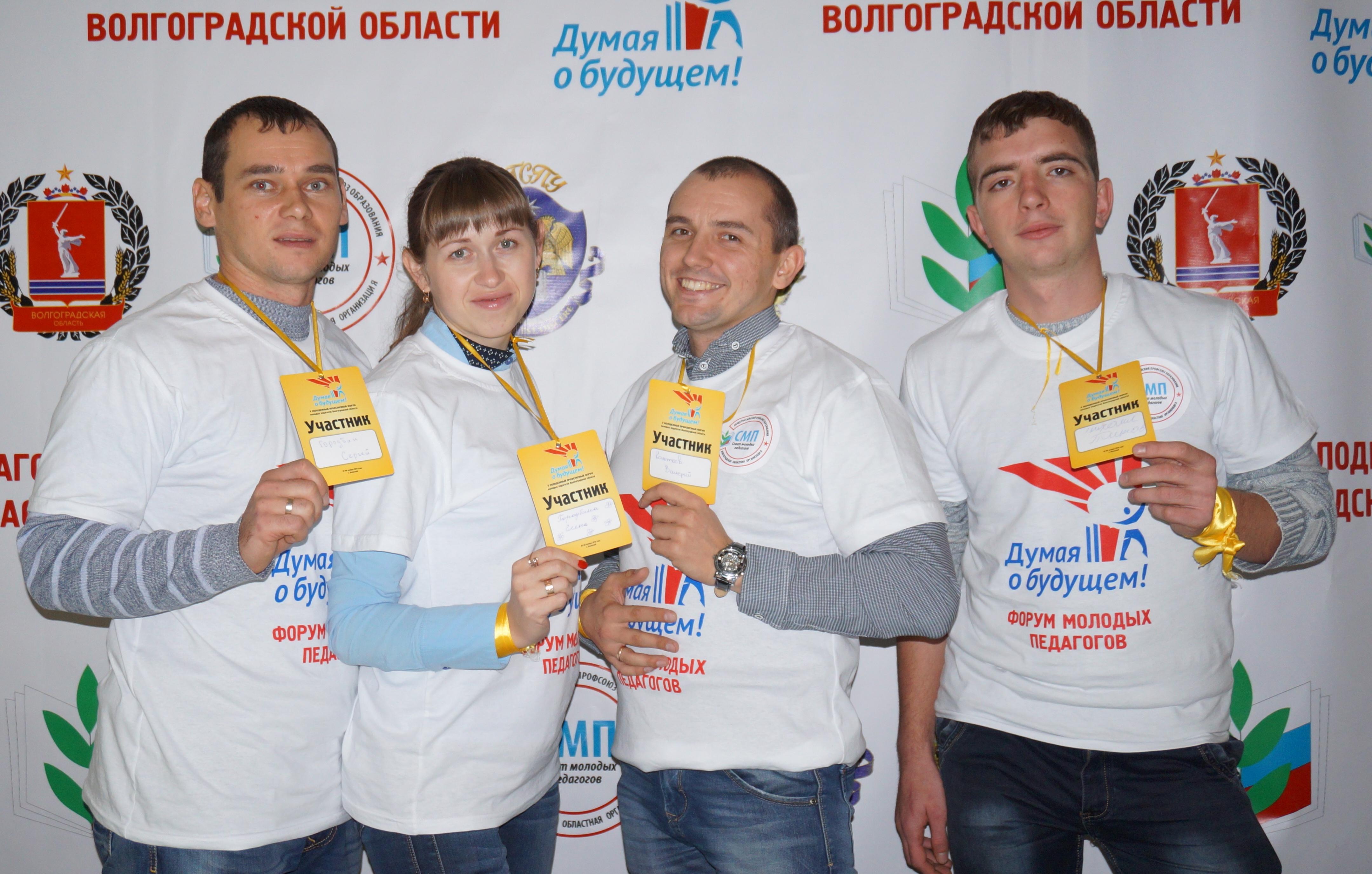 http://rono-novoan.edusite.ru/images/dsc07368.jpg