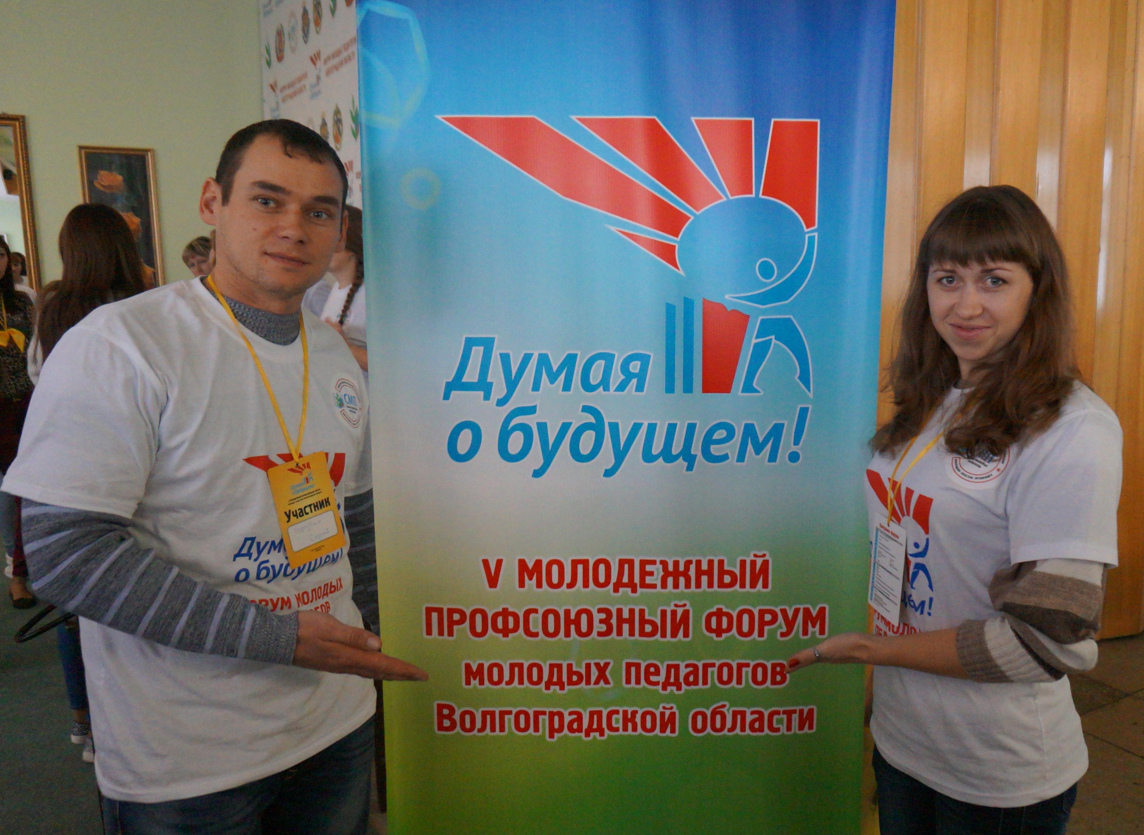 http://rono-novoan.edusite.ru/images/img_6362.jpg